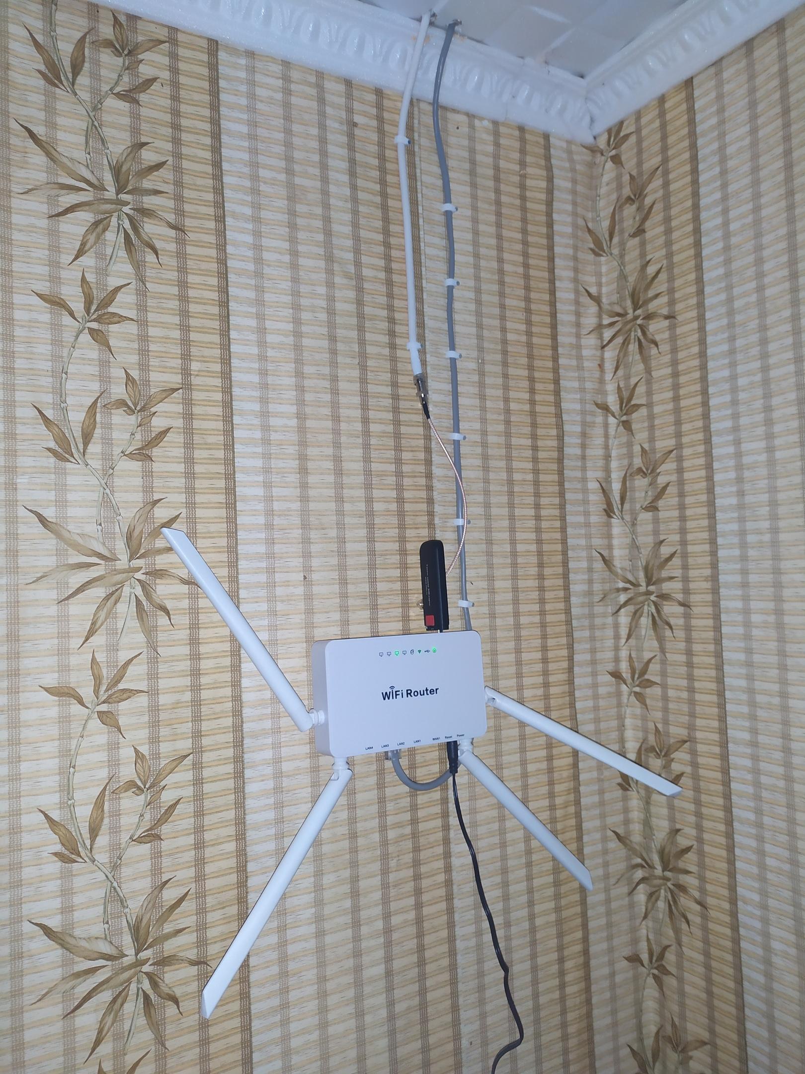 Одоевский район, Северо-Агеевский поселок, подключили безлимитный интернет в дом!
