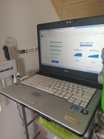 Интернет в частный дом в поселке Ленинский Тульской области