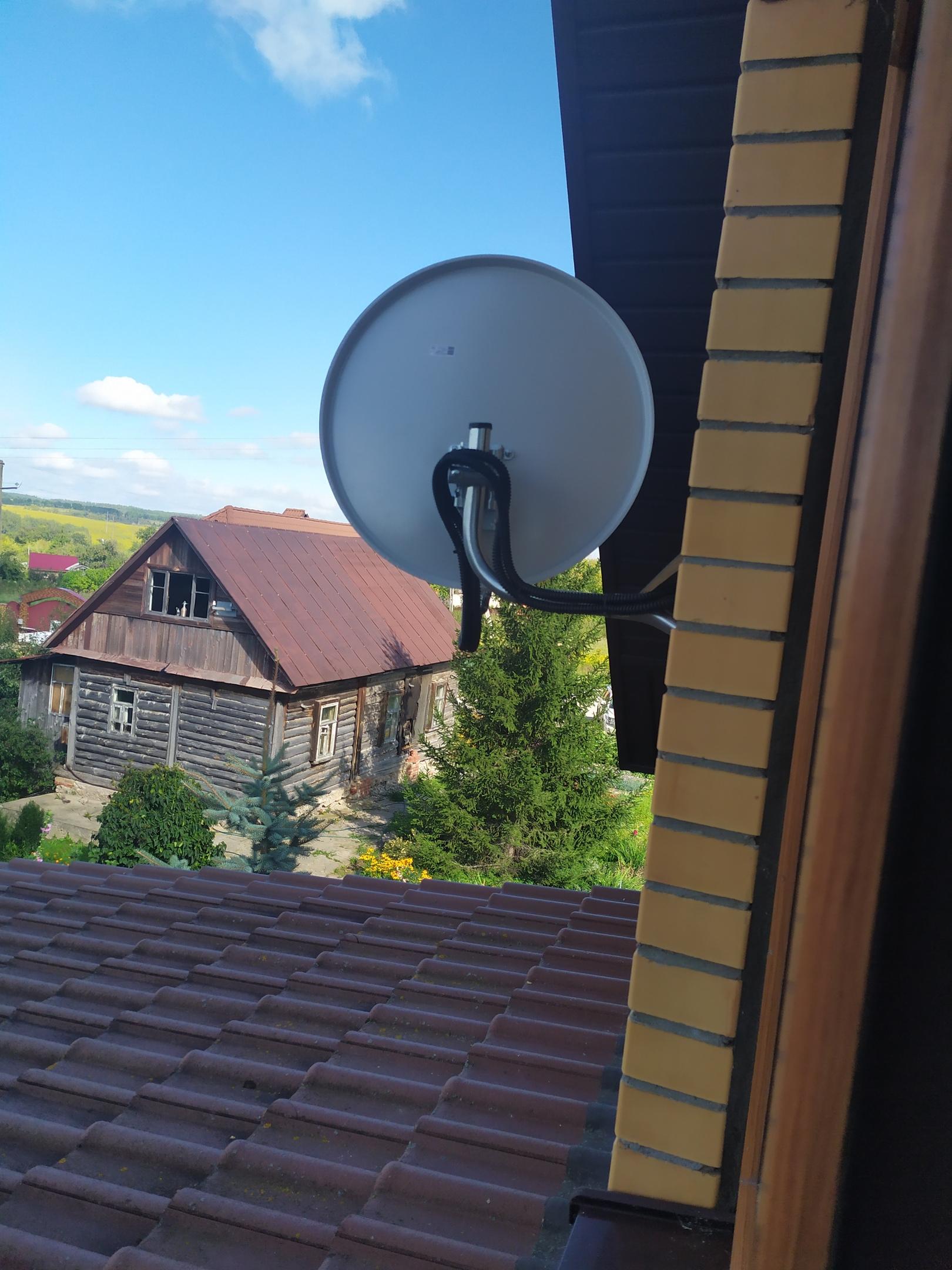 Подключиться к интернету в поселке Ленинский Тульской области