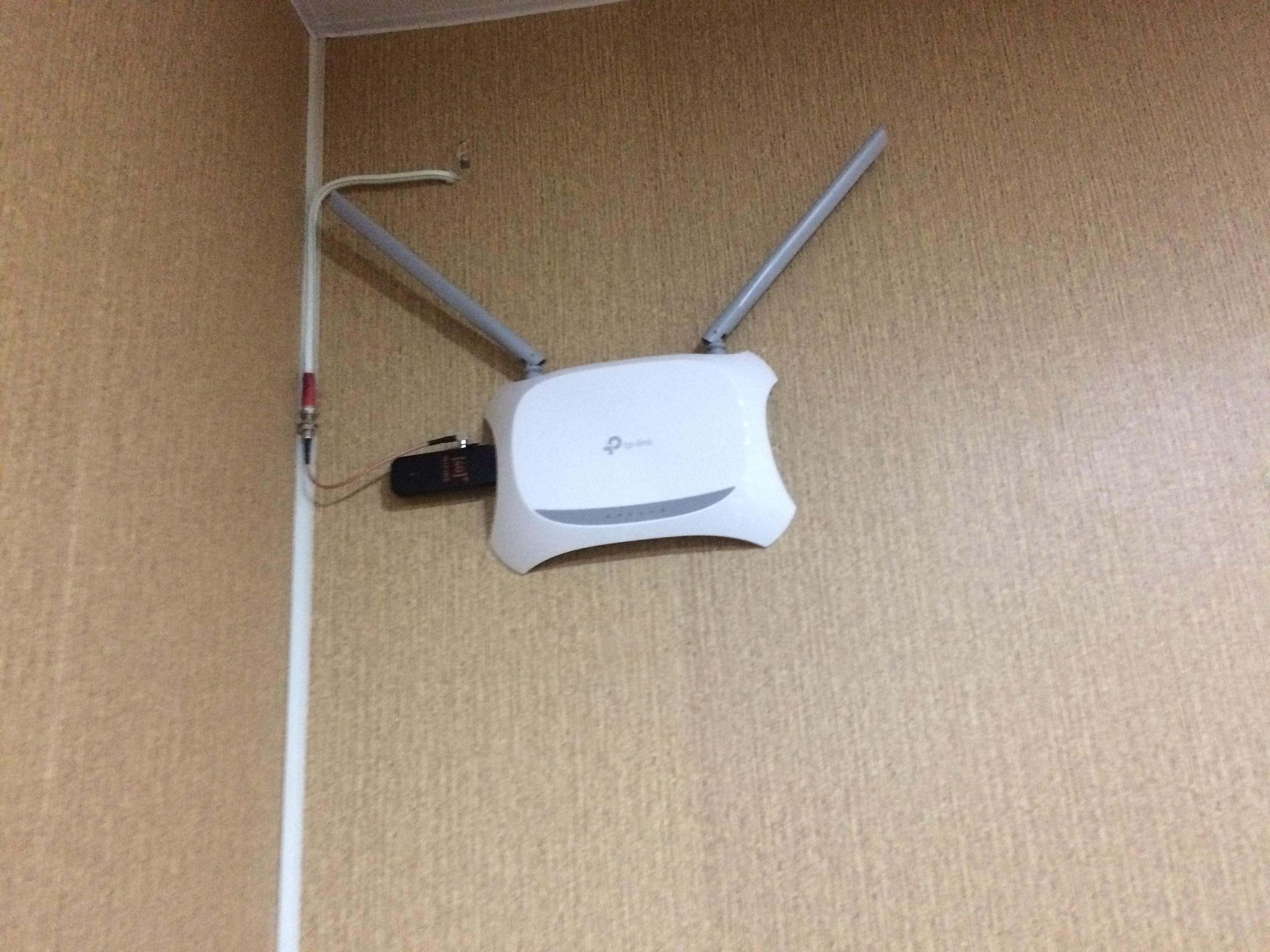 Подключить интернет в Алексине!