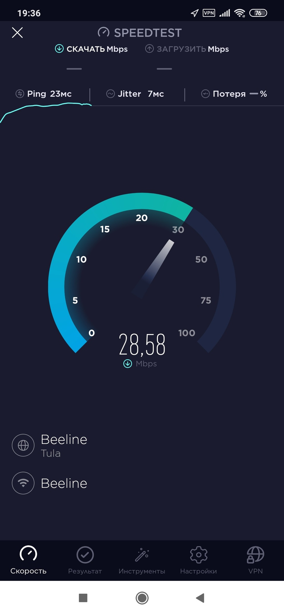 Как подключить интернет в Щекино в частный дом