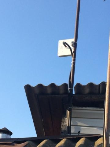 Провайдеры интернета в Ясногорске