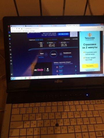 Безлимитный интернет в частный дом, Щекино, Тульская областЬ!