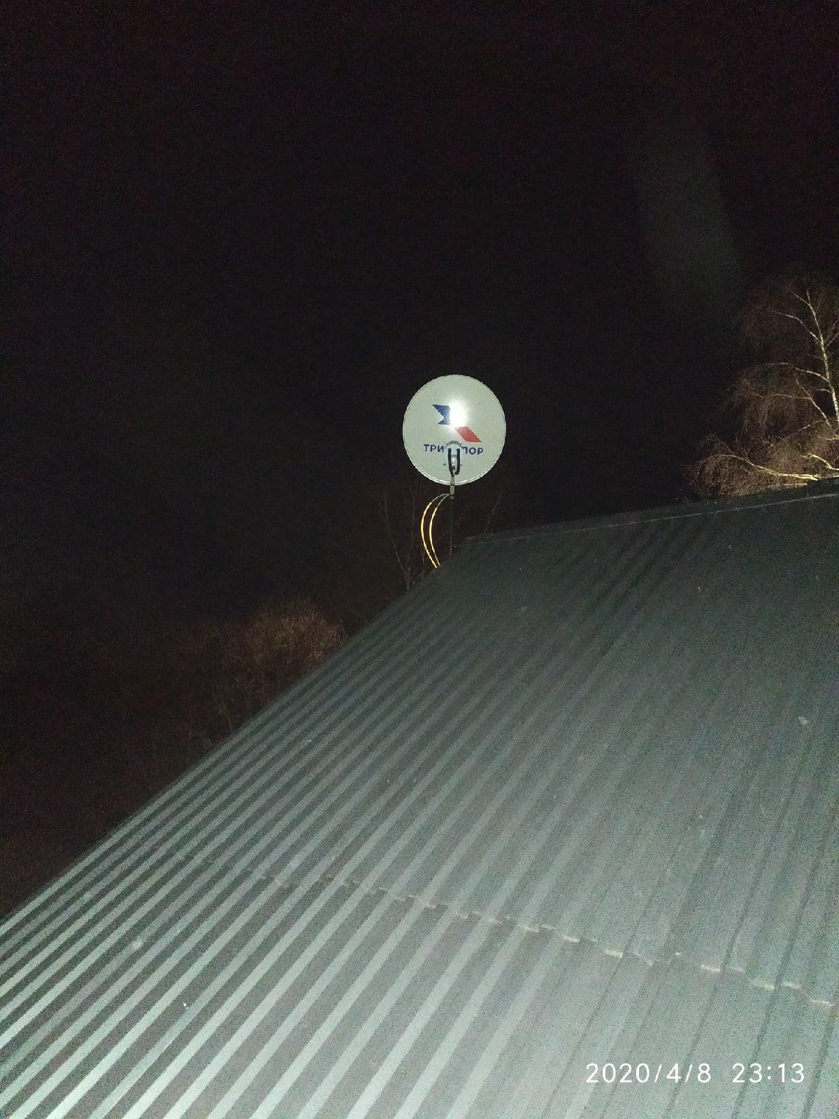 Как подключить интернет в Ясеновая, Тульской области, Дубенский район