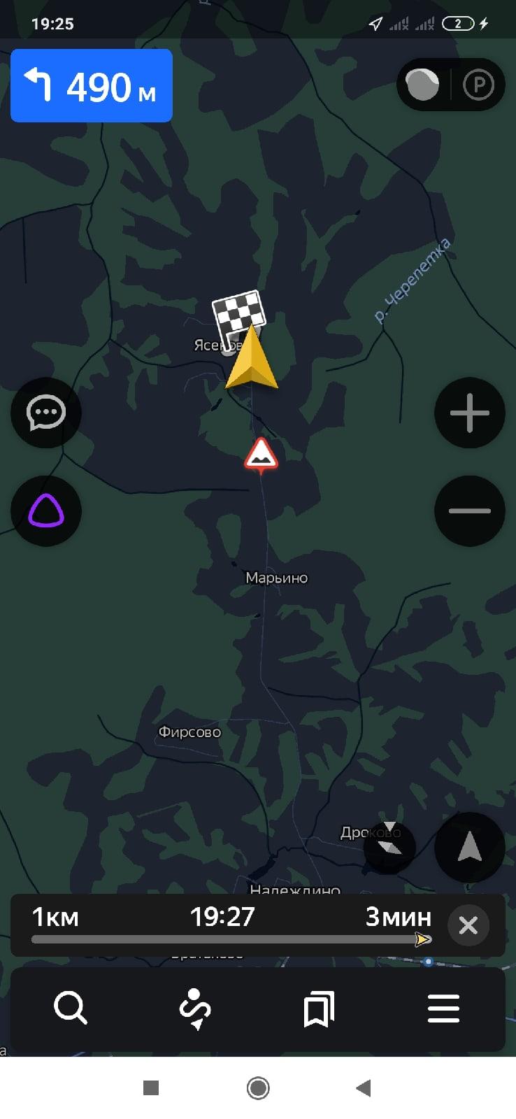 Провести интернет в деревню Ясеновая, Дубенского района Тульской области!
