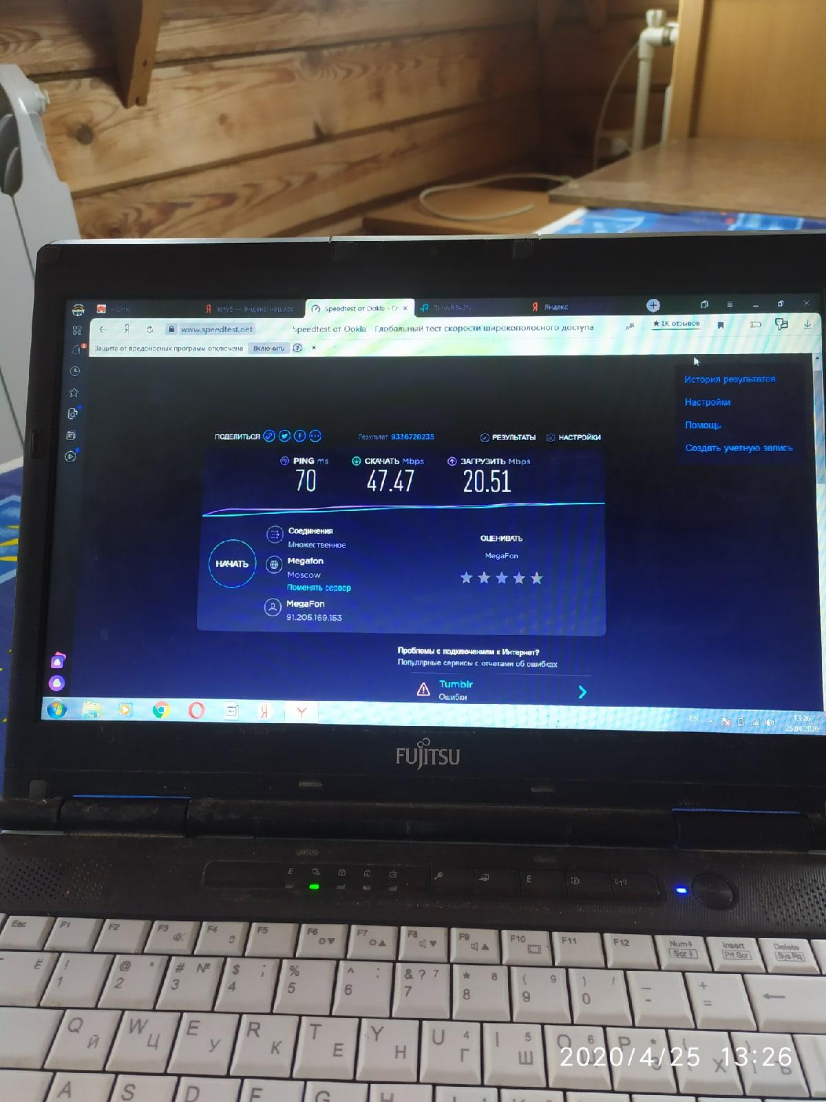 Заокский район, Аэлита, Интернет в частный дом.