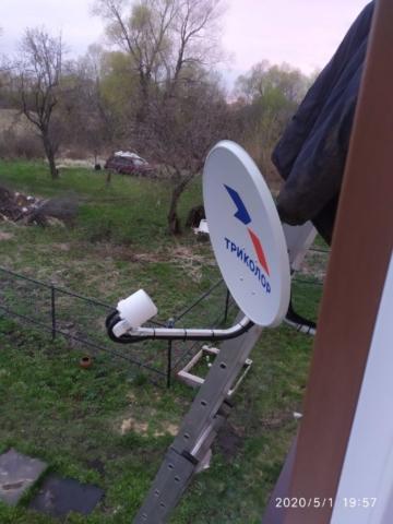 Интернет в деревне ракитино, Узловского района, Тульской области!