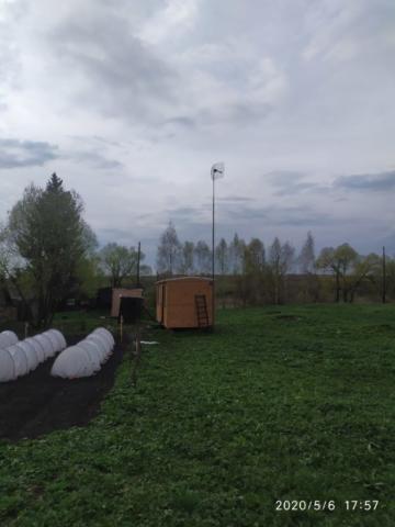 Безлимитный интернет в одоевском районе