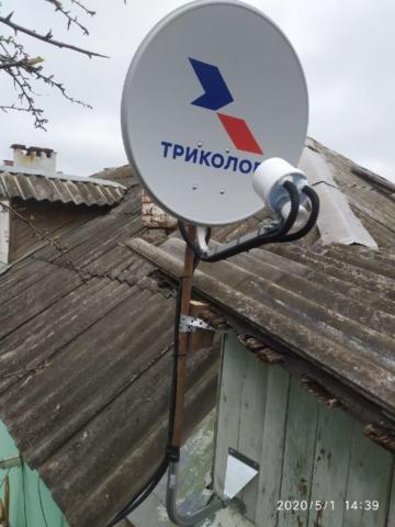 Подключение интернета в Новомосковске в частный дом!