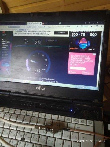 Супер быстрый интернет в Бегино, одоевский район, Тульской области!