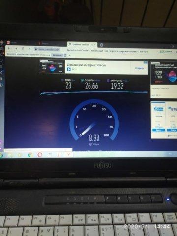 Беспроводной интернет в частный дом в Новомосковске!