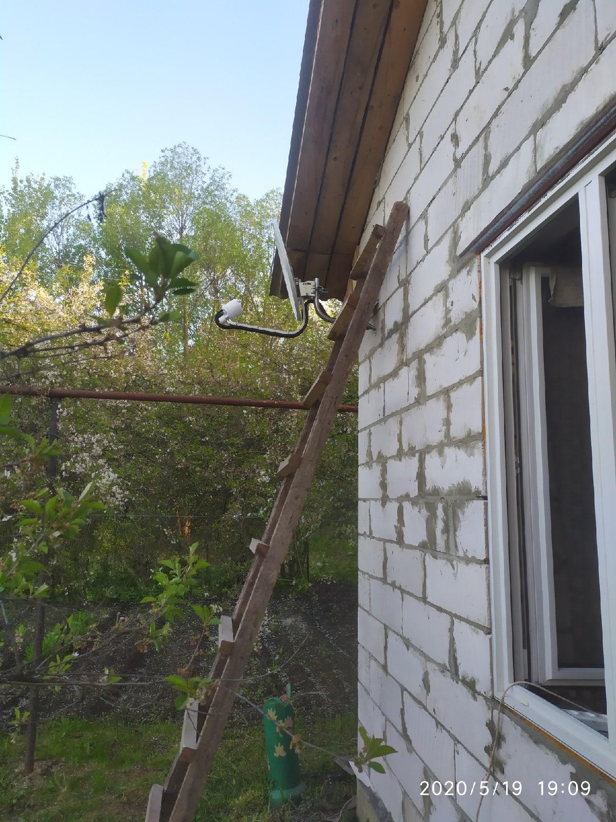 Подключение безлимитного интернета в деревне Савино Тульская область, Новомосковский район!