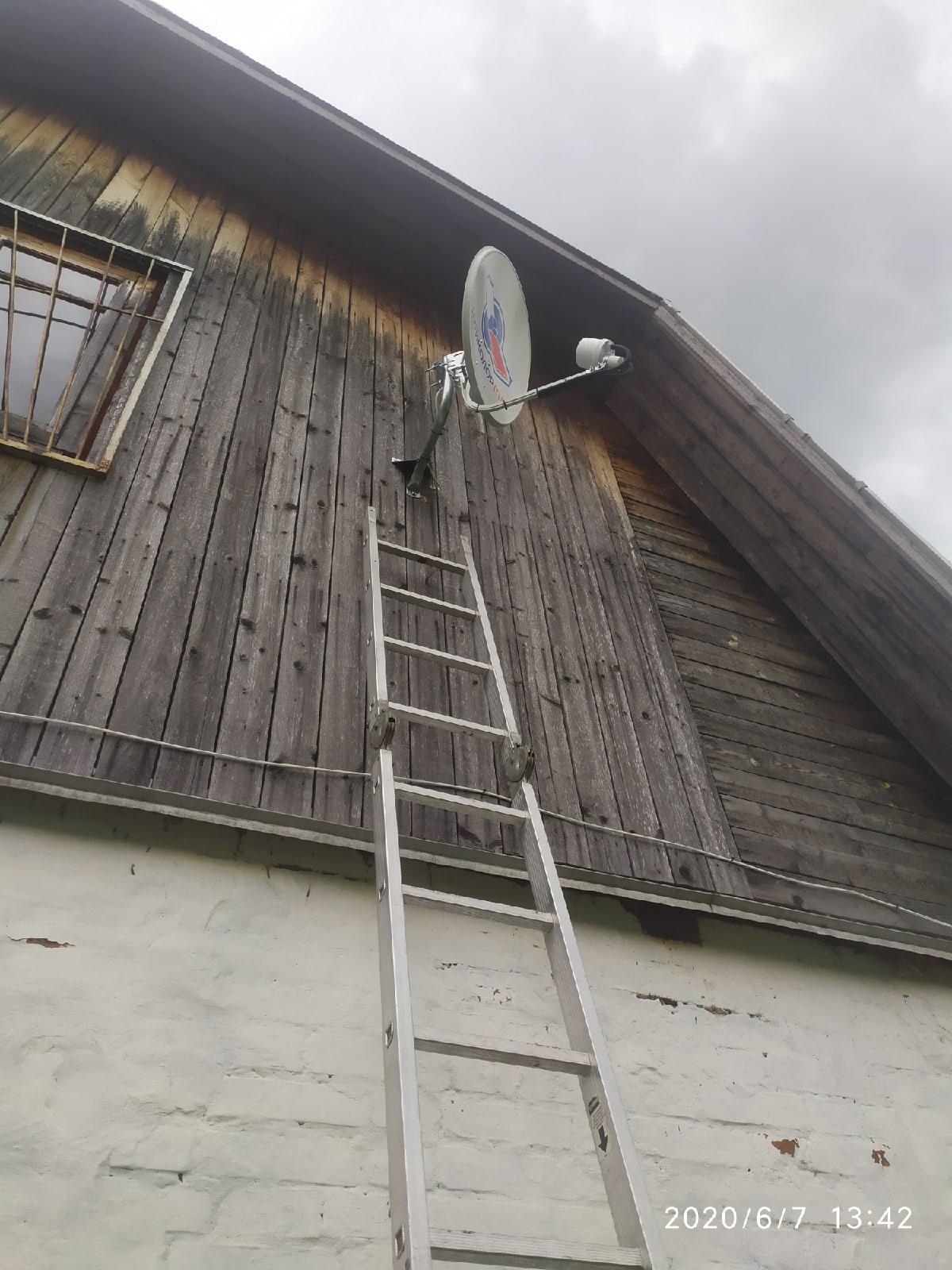 Тульская область, деревня Алексеевка! Подключение к беспроводному интернету!