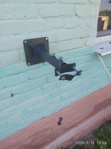 Интернет в деревне, Новомосковск
