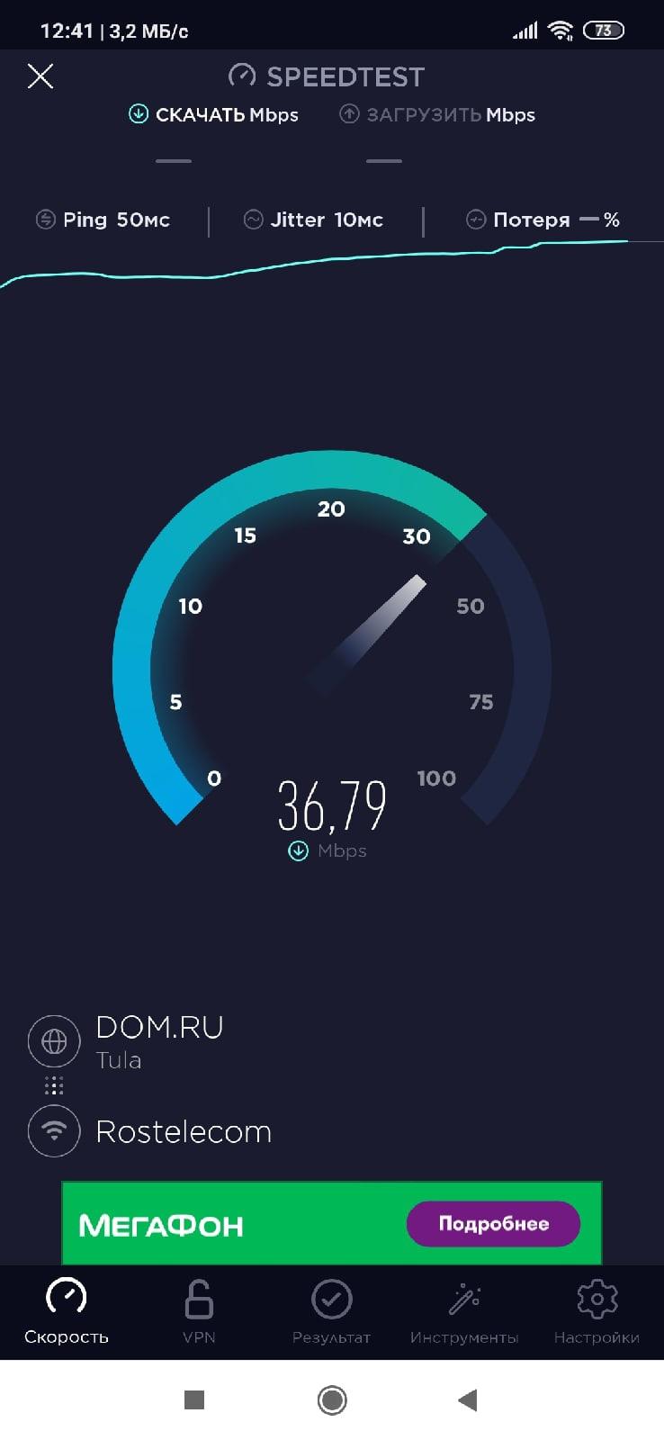 Подключить интернет в Щекинском районе в деревне