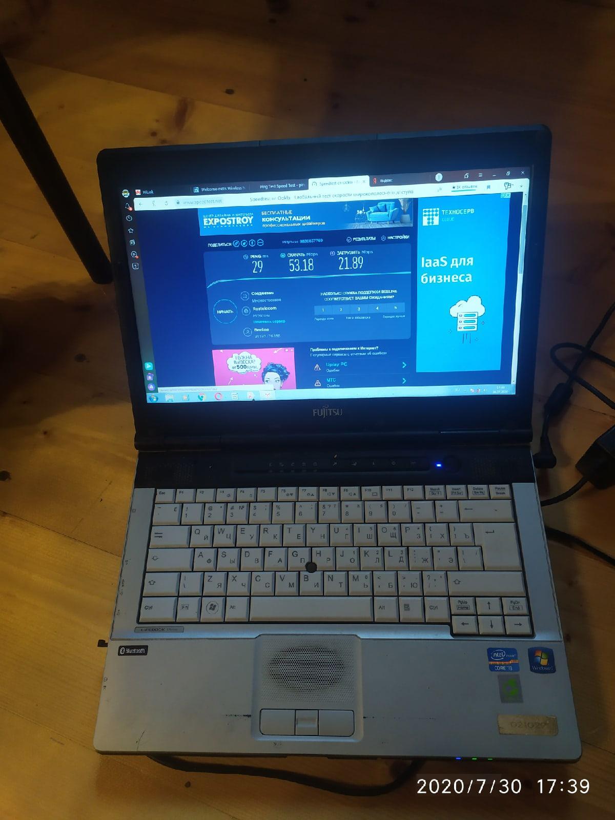 Интернет на дачу в Арсеньево (Тульская область)