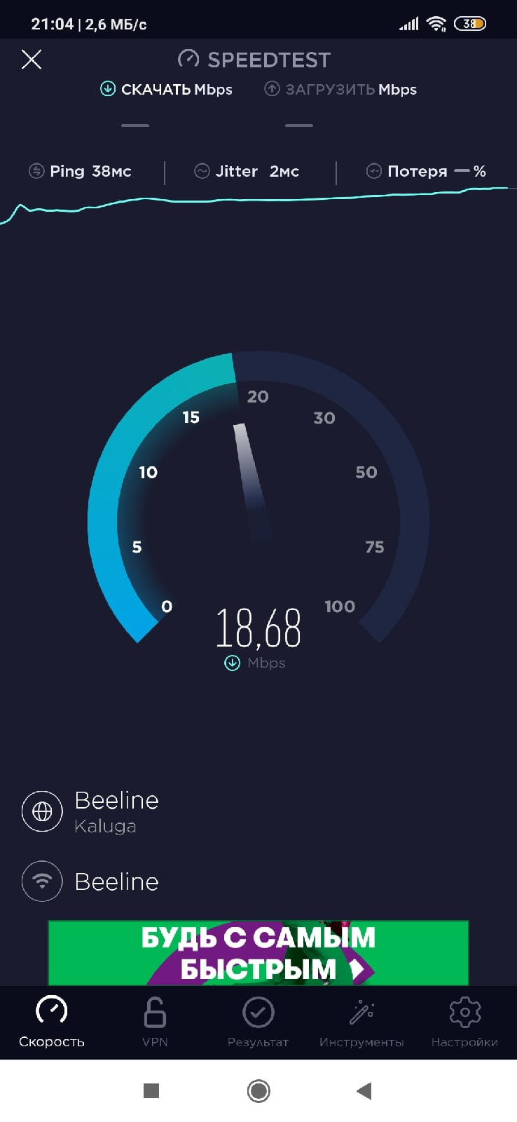 Беспроводной интернет на дачу в Суворове