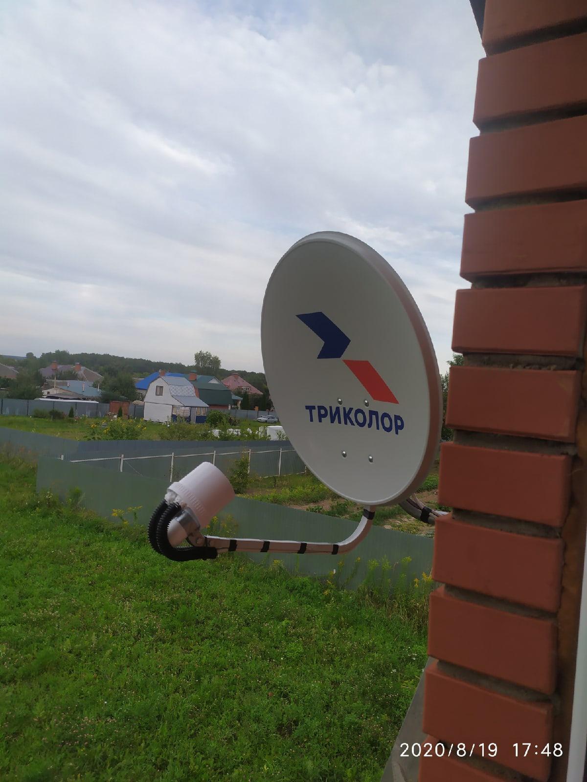 Интернет на дачу в Тульской области