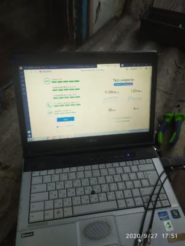 Интернет в деревню Воротыновка