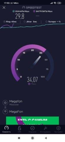Беспроводной интернет на хорошей скорости в Туле