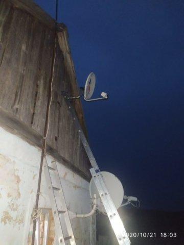 Подключить интернет в Малом Самолово белевский район