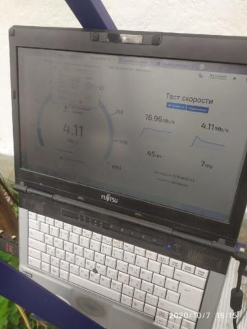 Интернет в деревне телятинки Суворовский район. Подключить!