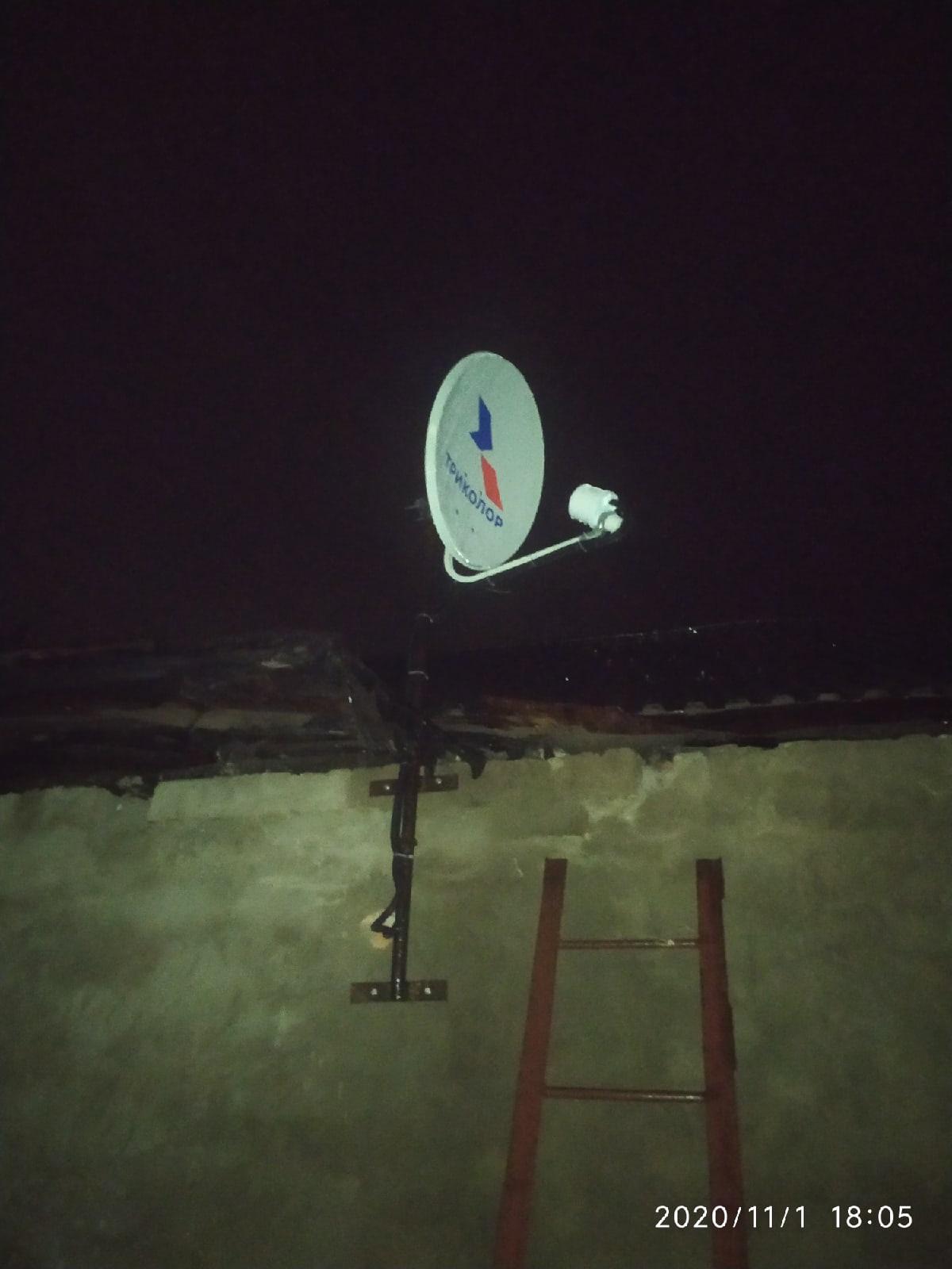 Подключили интернет на станции Присады в киреевском районе