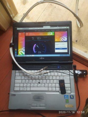Провайдер интернета в Заокском районе